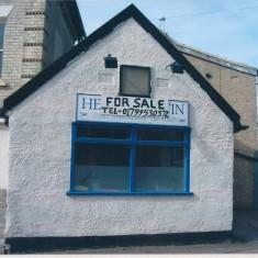 No 1 Hurrell's Row 2005 | (Deacon)