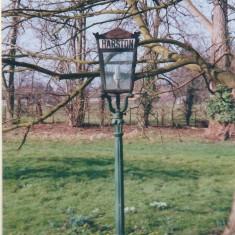 2014. Old lamp from station platform in local garden | (Deacon)