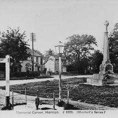 Pump on Memorial Green | (Pevley)