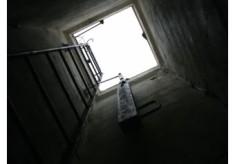 ROC Bunker