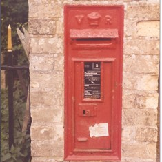 VR letter Box Church St Victorian. Entrance old Vicarage  | (Deacon)