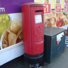 EllR letter box at No 28 High Street opposite No 43 High Street 2015 | (Griffin)